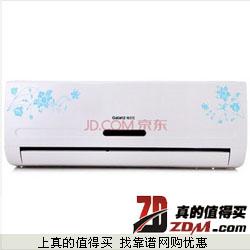 京东:格兰仕KFR-35GW/RDVLD9-150(2) 1.5匹壁挂式变频冷暖空调  2366元包邮