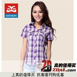 EST MON 纯棉格子衬衫 16.04元包邮/韩版翻边牛仔热裤   59元包邮