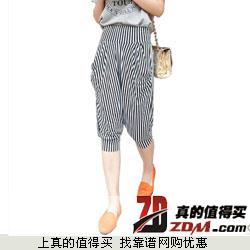 缇宴潮女显瘦七分哈伦裤   9.9元包邮   买4件送1件