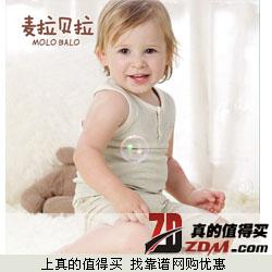 麦拉贝拉婴幼儿夏天内衣套装   19.8元包邮