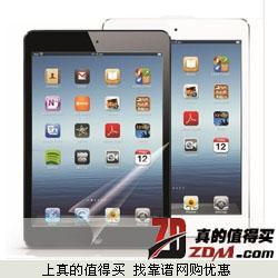 京东:琪瑞 iPad mini 平板电脑 贴膜   3.9元