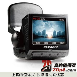 PAPAGO Gosafe 600 行车记录仪 1080-1550元包邮