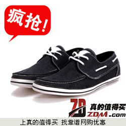 2013新品 欧美风 潮流 低帮硫化鞋亏本19.9元包邮 7款可选 大量断码