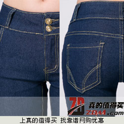 裤豪牛仔 春夏款 高腰弹力 牛仔铅笔裤限时25.3元包邮 限量