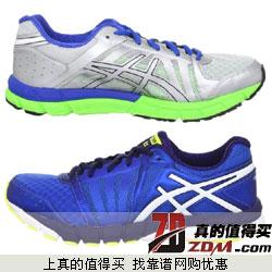 亚马逊:ASICS亚瑟士 GEL-LYTE33 2 T317N 轻量级跑步鞋用码后348.6元包邮