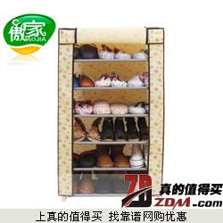 傲家 15mm钢管 7层6格鞋架限时29.9元包邮