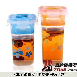 双庆家居 塑料 带茶隔 情侣密封水杯2个装(400ml+500ml)仅9.9元包邮