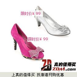 银泰网:ST&SAT星期六专场1折起 大量鞋款99元起