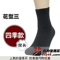 xiken西肯 夏款 纯棉 薄袜 1元包邮 限购3双
