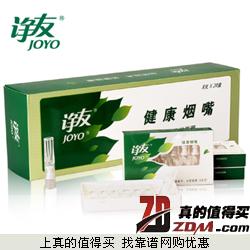 JOYO诤友 抛弃型烟嘴160支25元 套餐配循环型双重过滤黄金烟嘴30元包邮