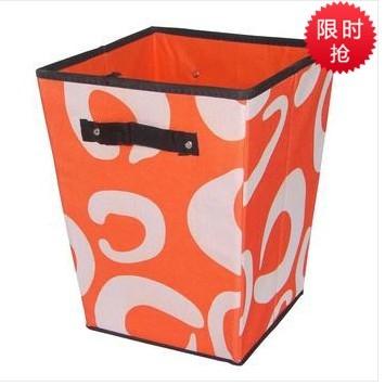 当当网:爱仕达 四角储物桶ZPCWT01  1元抢购