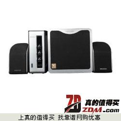 亚马逊:microlab麦博 FC360(08)多媒体有源音箱系统(银色)   298元包邮