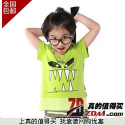 OJISUN中大童短袖纯棉T恤  9.5元包邮