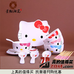 景御 Hello Kitty 14头 儿童骨瓷餐具下单享38元包邮 四款可选