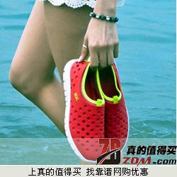 jgjg夏季透气休闲 女款 洞洞鞋 童鞋限时18.9元包邮 26-39码 三色可选