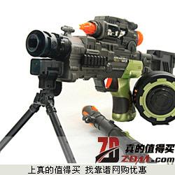 东发 电动玩具冲锋枪特价22.5元包邮 有视频