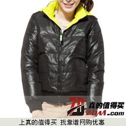 一号店:Lining李宁 80%白鸭绒 女短羽绒服 AYMF206-2仅99元 双面款129元