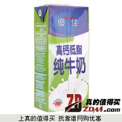 京东:德国 EUROCOW优佳高钙低脂纯牛奶1L*12盒两箱低至75元/箱包邮 合6.25元/L(涨价)