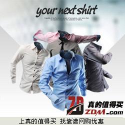 ECFIND衣次方 中国风 男士亚麻长/短衬衫下单即22元包邮