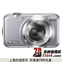 亚马逊:FinePix富士 JX405数码相机 1600万像素5倍光变28mm广角仅399元包邮