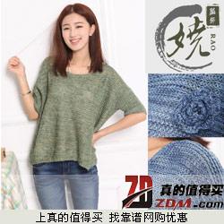 娆 韩版 针织蝙蝠衫限时16.9元包邮 5色可选