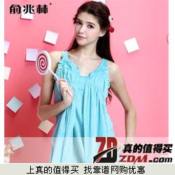 降价:俞兆林 棉质 时尚休闲无袖女士性感睡裙19.9元包邮 五款可选