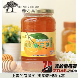 蜂之巢 蜂蜜柚子茶600g   拍下29.9元包邮