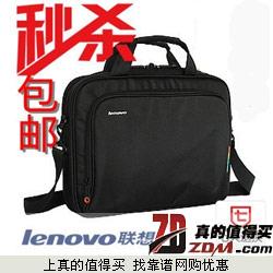 降价:Lenovo联想 12-15寸笔记本电脑单肩包仅15元包邮