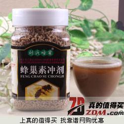 刘氏哈蜜 蜂巢素颗粒200g仅9.9元包邮 治鼻炎 打喷嚏 鼻子红肿