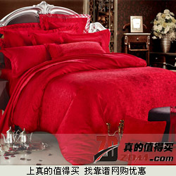 国美:红富士生态家纺盛世年华莫代尔豪华提花四件套(大红1.5/1.8米)约201元包邮
