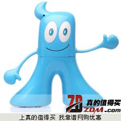 京东:海宝陪伴机器人 中英文双语对话机器人 限时直降43元包邮!全网最低价