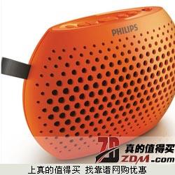 飞利浦SBM100 便携FM插卡音箱 拍下99元包邮 全网最低价 京东易迅149元