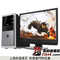 京东:Haier海尔 i5 4G 500G 1G独显 极光D5-Z563Z台式电脑2999元包邮