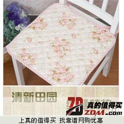 苏珊娜 韩式公主田园碎花绗缝椅垫  7.5元包邮 送4个椅脚套
