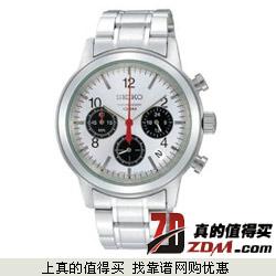 亚马逊:手表全线清仓中 大量名牌机械表2-5折!