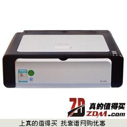 京东:理光(RICOH)SP100 黑白激光打印机特价399元包邮