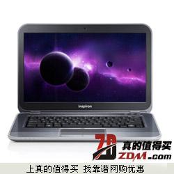一号店:电脑办公爆款特价 一大波笔记本特价 更新中…