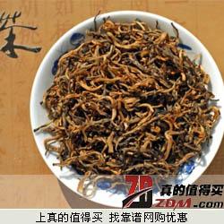 特供:哀牢雪红 国际茶叶博览会银奖产品 100g装60元 2罐包邮 拍下改价