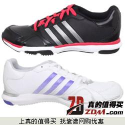 亚马逊:Adidas阿迪达斯 真牛皮 女 休闲运动鞋 Q34728仅192元包邮 两色可选