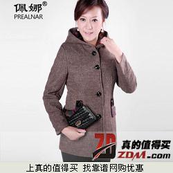 恋伊婷中老年中长款修身羊毛呢外套下单享78元包邮 三色可选