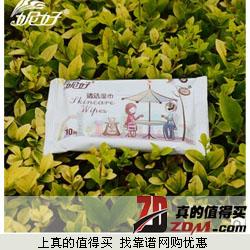 妮好 卡通洁肤滋润护肤湿纸巾10片/包 15包组合  9.91元包邮