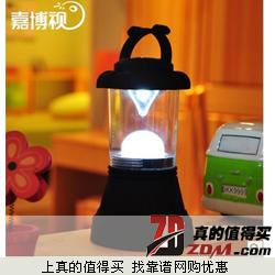 嘉博视 LED创意节能电池小夜灯  特价9.7元包邮
