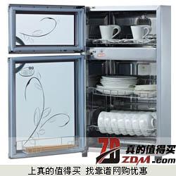 京东:巧太太(qiaotaitai) 80L-A08-W 消毒柜 仅299元包邮 全网最低价