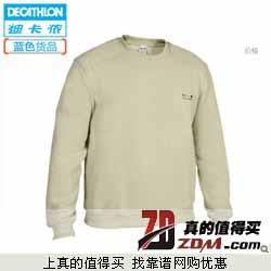 迪卡侬  2013加大码摇粒绒套头运动男衫   仅44.5元包邮 聚划算从11日凌晨开始