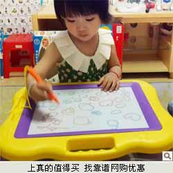 宝宝益智玩具 婴幼儿涂鸦写字绘画板15.92元包邮 儿童钓鱼玩具22元包邮
