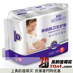 京东:壹蔻ECOART孕妈妈卫生护垫 (55片送5片) 9.9元