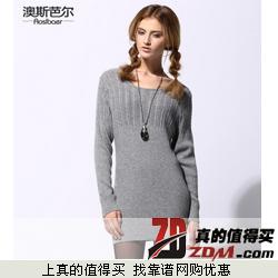 澳斯芭尔 韩版镂空中长款羊绒打底针织衫  36.8元包邮