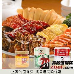 辣妹子辣椒酱248g+蒜蓉酱248g+海南黄灯笼黄辣酱100g  13.48元包邮