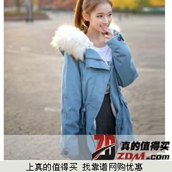 Svalty 2013冬装新款韩版中长款加厚带帽休闲棉衣  78元包邮