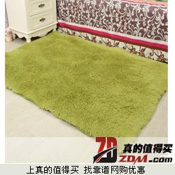 威雅思 加厚丝毛可爱地毯  5.8元包邮 另有大尺寸19.8元包邮
